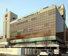 六甲道勤労市民センター