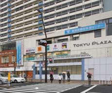 新長田勤労市民センター
